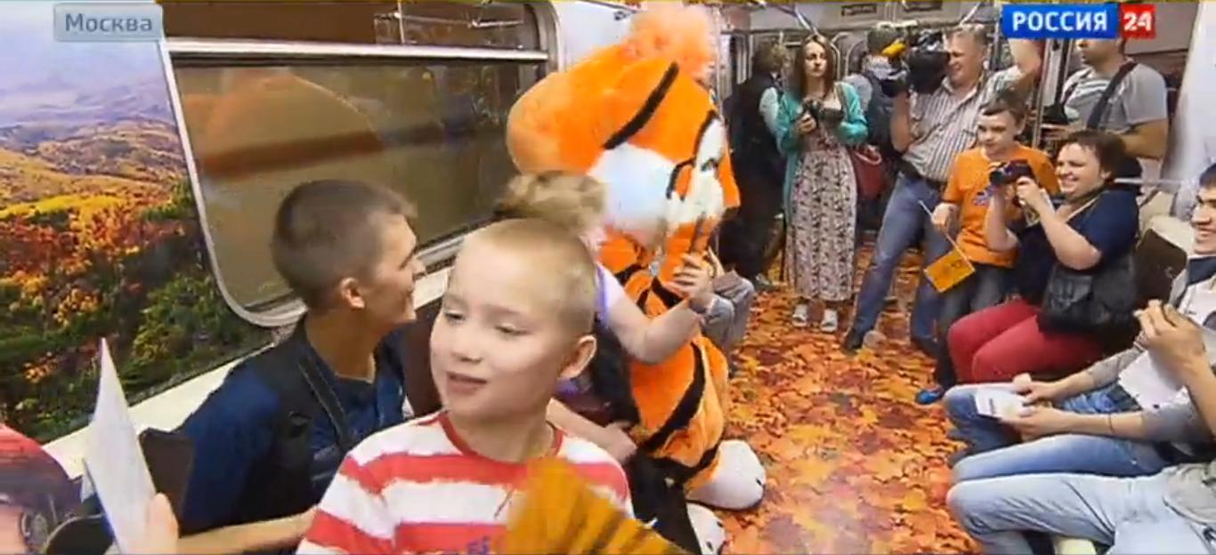 тигр в метро