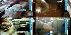Китайские журналисты раскрыли секреты прибыльности дешёвых китайских столовых