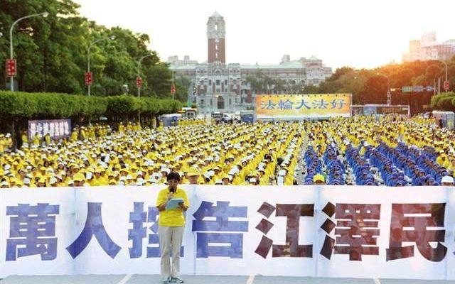 За два месяца в Китае незаконно вынесли приговоры десяткам сторонников Фалуньгун