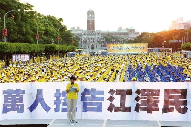 Надпись на плакате: «Десятки тысяч человек подали иски на Цзян Цзэминя». Мероприятие сторонников Фалуньгун по поддержке кампании привлечения к суду бывшего китайского генсека. Тайвань. 2015 год. Фото: The Epoch Times
