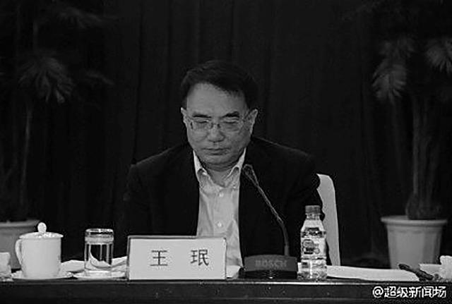 4 марта Ван Миню, вице-председателю парламентского комитета по образованию, науке, культуре и здравоохранению XII созыва и бывшему секретарю парткома провинции Ляонин, объявили о подозрении в «серьёзном нарушении дисциплины». Сейчас он находится под следствием. Фото: Chaoji Xinwen Chang