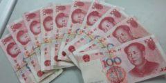 В Китае появились фальшивые юани из Северной Кореи