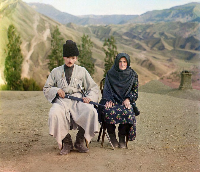 Дагестанцы