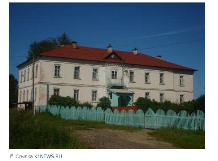Здание школы в селе Борок. Скриншот: vk.com
