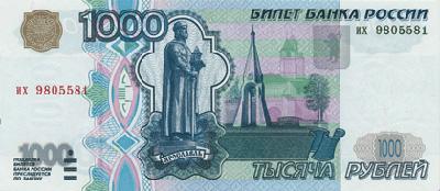Памятник Ярославу Мудрому, часовня на фоне Кремля города .Ярославля.Фото: cbr.ru