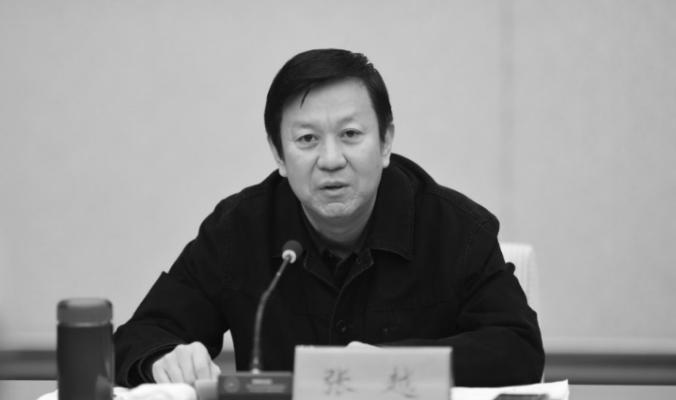 Китайский силовик, нарушавший права человека, попал под следствие