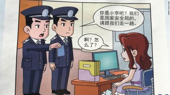 160421105800-china-spy-cartoon-4-exlarge-169-580x326