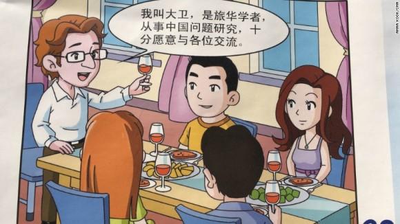 160421164655-china-spy-poster-7-exlarge-169-580x326