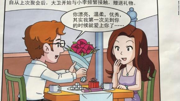 160421165927-china-spy-poster-10-exlarge-169-580x326