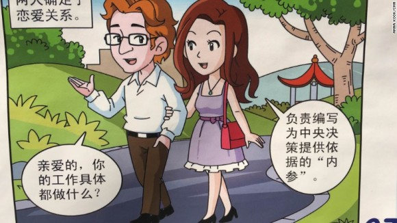 160421170522-china-spy-poster-12-exlarge-169-580x326