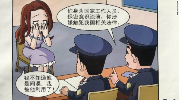 160421173612-china-spy-poster-15-exlarge-169-580x326