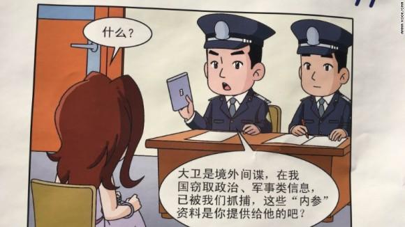 160421181907-china-spy-reupload-exlarge-169-580x326