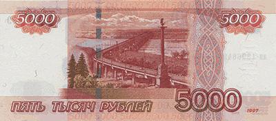 Мост через реку Амур в г. Хабаровске. Фото: cbr.ru