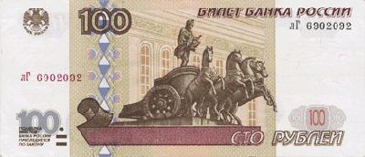 Квадрига на портике здания Большого театра. Фото: Фото: cbr.ru