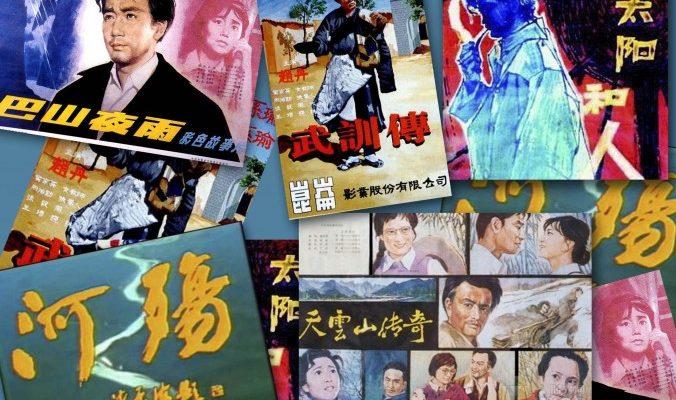 Политические кампании в Китае начинались с критики фильмов и книг