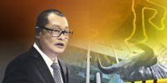 Влиятельный чиновник из Шэньчжэня погиб при странных обстоятельствах
