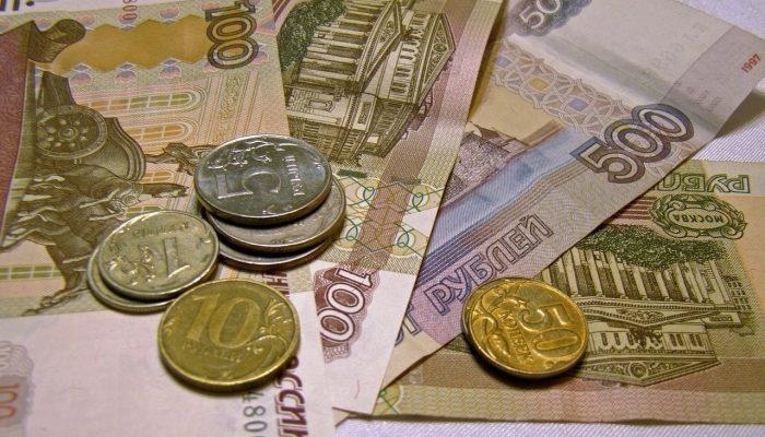 Кризис: зарплаты не будет?