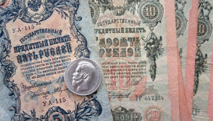 Как появились бумажные деньги