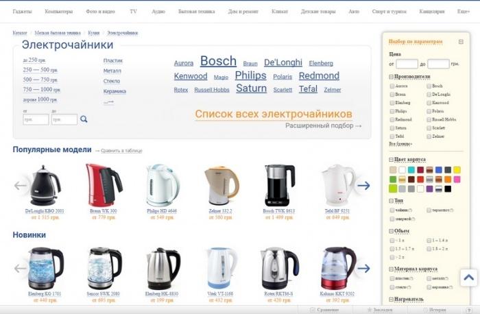 Фото: скриншот сайта e-katalog.ru