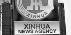 Журналист главного органа пропаганды Китая обвинил партийных цензоров в произволе