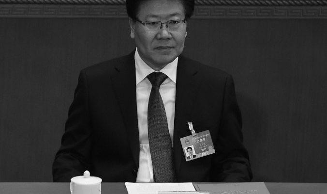 Кто стоял за письмом с требованием отставки Си Цзиньпина?