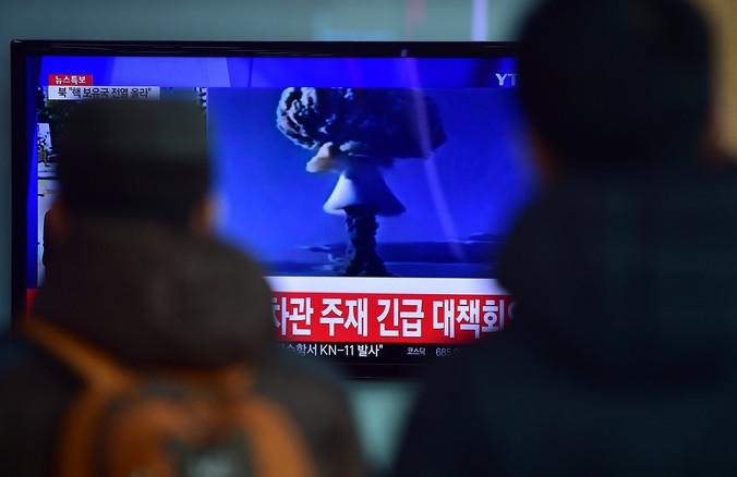 Сообщение об испытаниях водородной бомбы в эфире телевидения КНДР. Фото: JUNG YEON-JE/AFP/Getty Images
