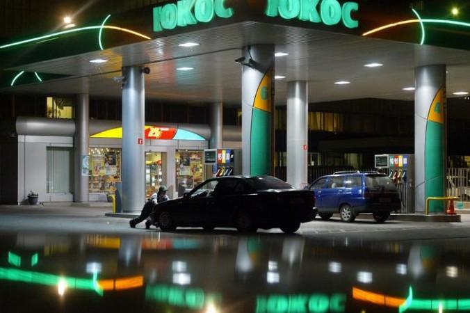 Автозаправочная станция ЮКОСа. Фото: DENIS SINYAKOV/AFP/Getty Images)