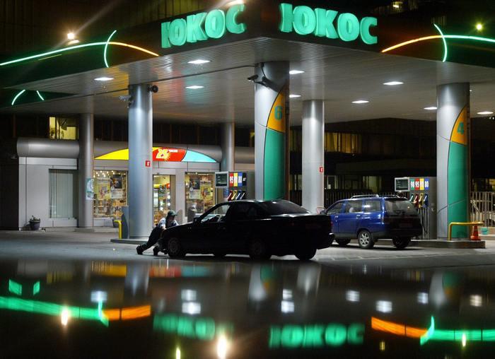 Автозаправочная станция ЮКОСа. Фото: DENIS SINYAKOV/AFP/Getty Images