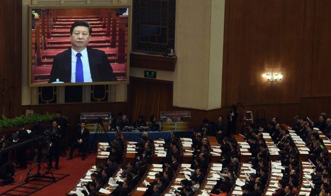 Си Цзиньпин написал 10 заповедей для членов политбюро