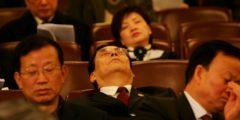 Огромная армия чиновников — мёртвый груз для экономики Китая