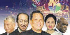Скандал со взятками в ООН связан с фракцией Цзян Цзэминя