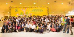 Гендиректор аудиторской фирмы пригласил больше 100 сотрудников на шоу Shen Yun
