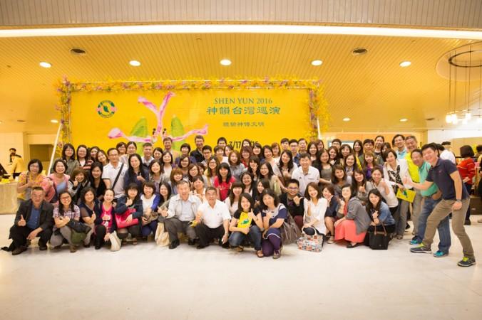 Генеральный директор аудиторской фирмы Чан Чи Шен и его сотрудники после концерта Shen Yun Performing Arts в Тайчжуне, Тайвань, 9 апреля 2016 года. Фото: Chen Bozhou/Epoch Times