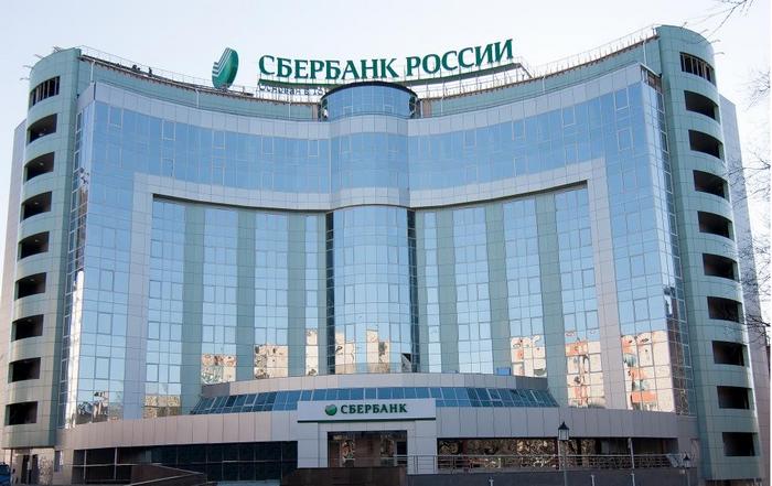 Здание Сбербанка в Хабаровске. Фото: Константин Евстегнеев 1996/en.wikipedia.org/CC BY-SA 3.0