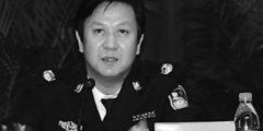 Что скрывается за чисткой чиновников в Китае