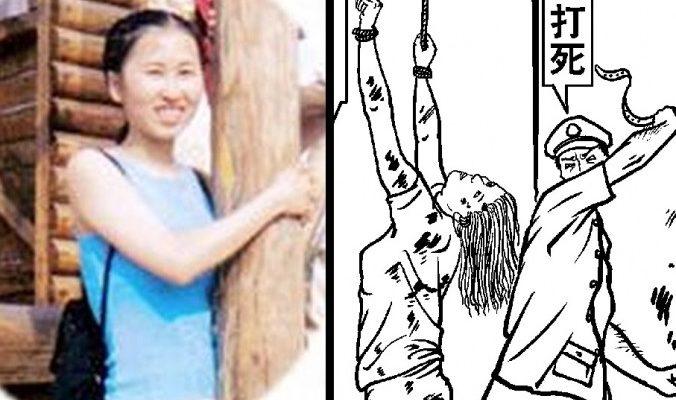 Китаянку подвергли допросу и пыткам за поездку в Гонконг