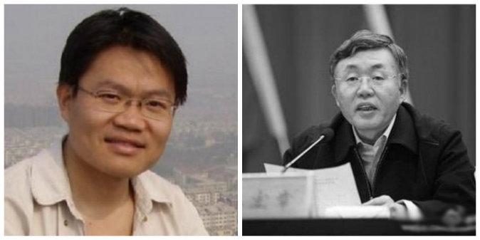 Су Хунчжэн (справа) помещён под следствие за коррупцию. Он участвовал в преследовании китайского правозащитника Ван Юнхана (слева). Фото: Sina Weibo