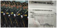 Китайская армия нанимает студентов в качестве пропагандистов