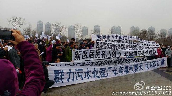 В Китае милиция разогнала сотни протестующих против строительства очистительной станции