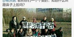 Команда Си Цзиньпина отреагировала на призывы к генсеку уйти в отставку