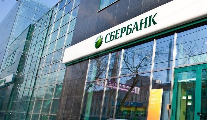Отделение Сбербанка в Москве. Скриншот: youtube/Актуальные Новости
