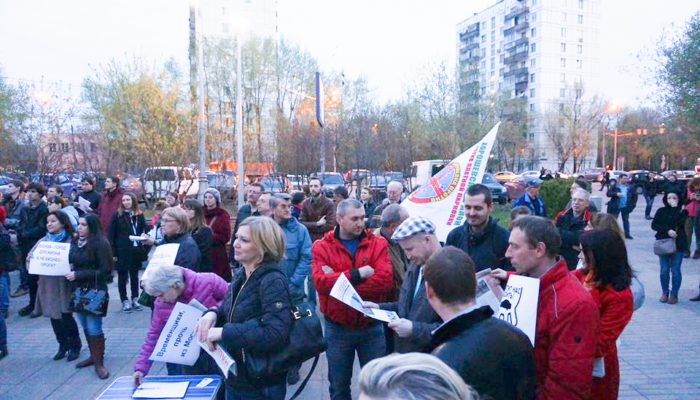 В Москве состоялся митинг против платных парковок