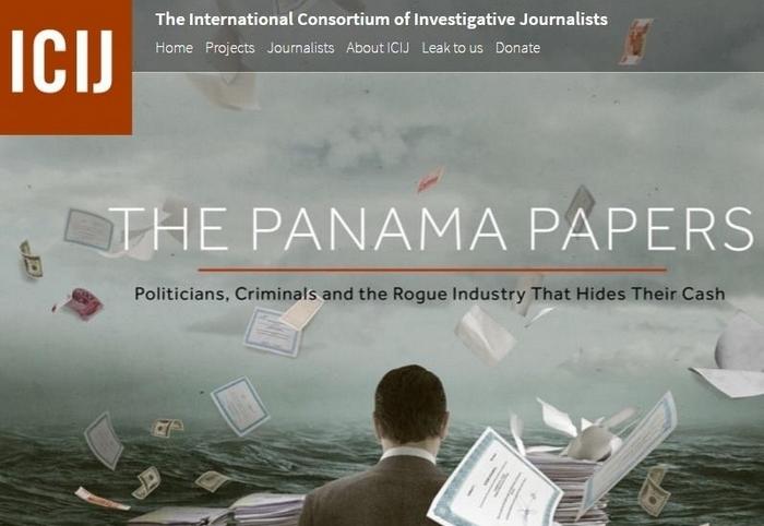 Панамские документы. Фото с сайта ICIJ