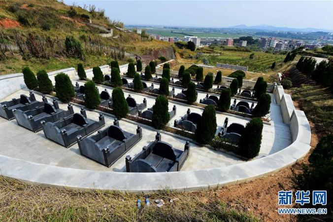 Частное кладбище, принадлежащее семейству Чен в провинции Фуцзянь. Фото: via Xinhua