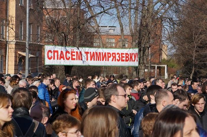 """Фото предоставлено администратором группы """"Спасём Тимирязевку!"""" vk.com/sostimiryazevka"""