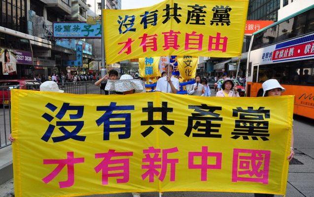 В Китае налогоплательщики не хотят содержать организации компартии