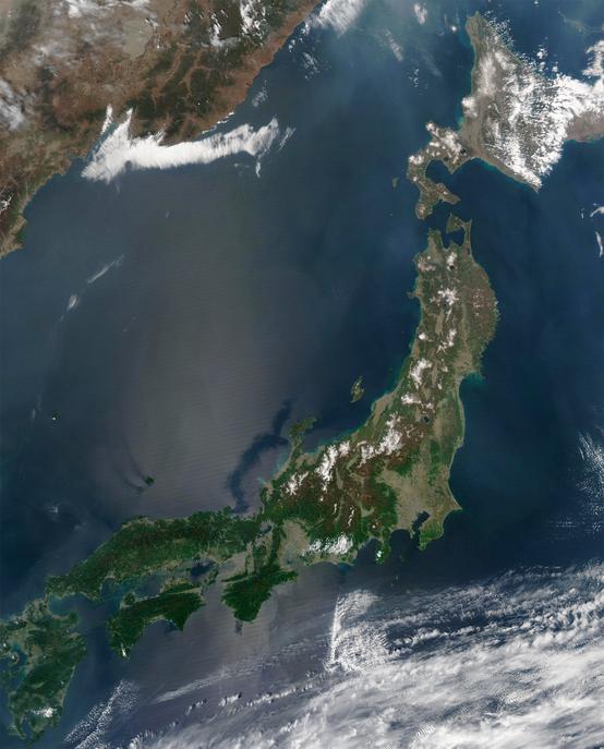 Японский архипелаг. Фото: NASA