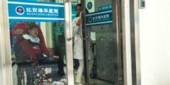 Мошенники в пекинском госпитале зарабатывали на пациентах с заболеваниями мозга