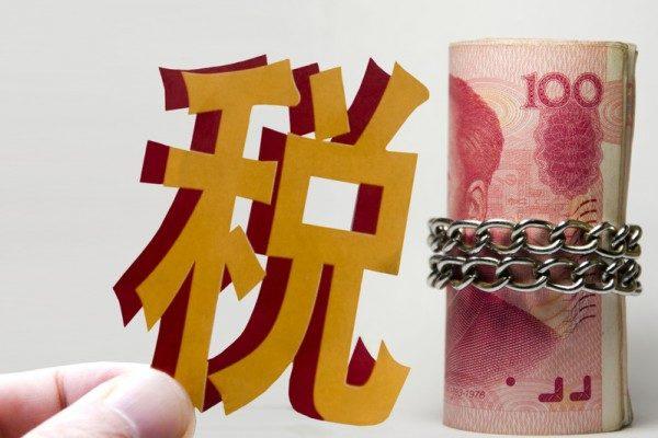 Налоги, налоги, налоги… Китайцы тянут на себе тяжкое налоговое бремя