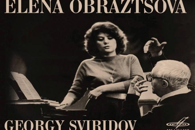 Сольный концерт меццо-сопрано Елены Образцовой и композитора Георгия Свиридова. Фирма грамзаписи «Мелодия»